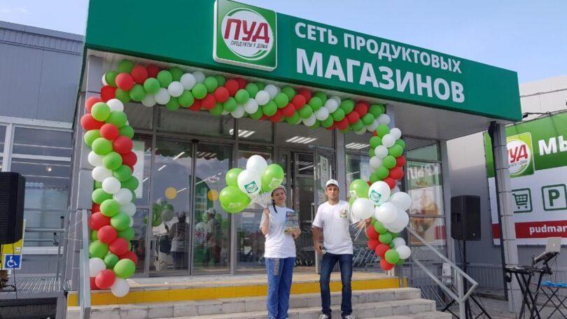 Сеть продуктовых магазинов «ПУД»