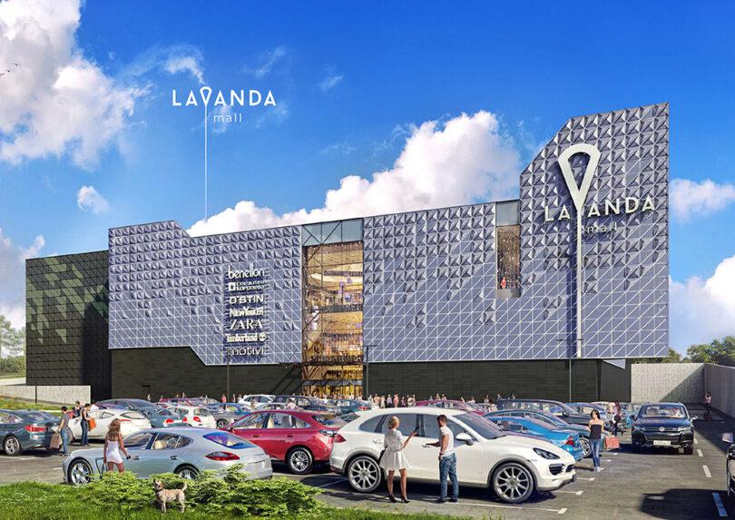 "Торговый Центр ""Лаванда"""