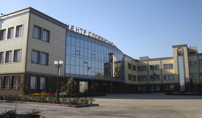 Центр Славянской культуры г. Донецк